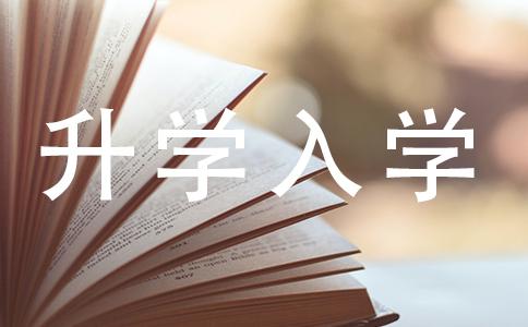 幼儿园是否要求学生掌握所有汉语拼音,20以内的加减运算?