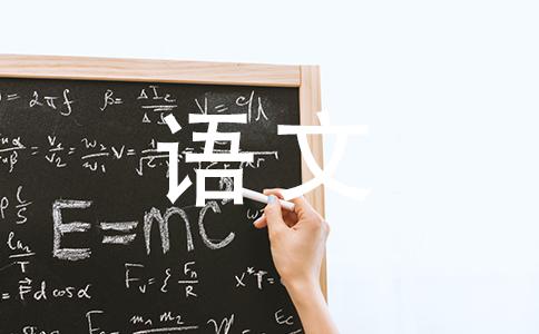 下列各句中的加点成语使用正确的一项是()A.中央电视台播出的纪录片《舌尖上的中国》,美轮美奂地展示了中国各地的美食生态和丰富多彩的饮食文化B.中共中央政治局作出改进工