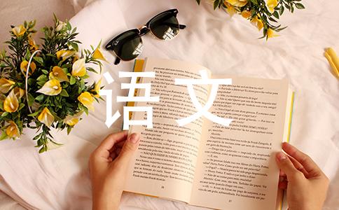 【谁有攘鸡文言翻译今有人日攘其邻鸡...那篇】