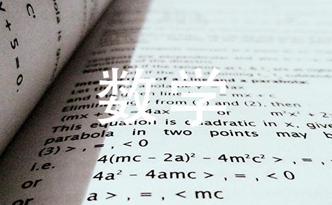 【设复数z满足(1+i)z=2,其中i为虚数单位,则z为多少(这题目很坑爹)答案是这样子的2/(1+i)=z然后左边再同时乘以1-i结果z=1-i而我是这样理解的z=a+bi题目说明了z满足(1+i)z=2即复数z满足条件】