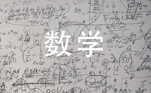 【正三角形ABC所在平面内有一点P,使△PAB,△PBC,△PCA都是等腰三角形,则这样的点P共有___个?】