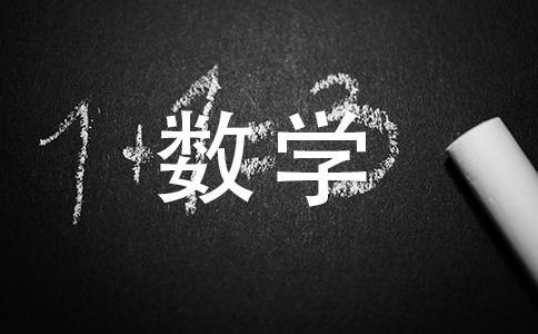 已知向量a的模=向量b的模=1,向量a+向量b=(-1/5,7/5)求向量a-向量b的模