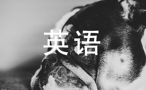 求六人英语搞笑短剧,3-5分钟,感激不尽!