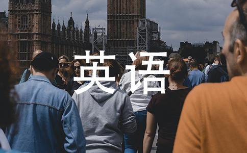 改变(增加、减少或替换)下列单词中的一个字母,使它们变成另一个单词.fun→——eat→——moon→——