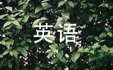 要有中文和英文的60字以上Ahappydayinwinterholiday
