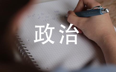 """【小时候我不爱读书,老师用有关读书的名言劝导我:""""--------------------"""".】"""
