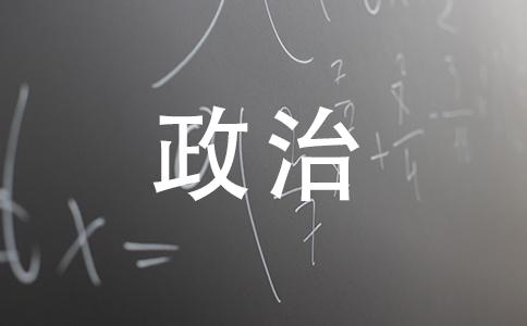 """人民当家作主2015年6月25日,山东淄博市人大代表联系群众的""""双联""""信息系统正式启用,这是山东首家投入运行的""""双联""""工作信息系统。据了解,这个系统覆盖市、区县、镇街"""