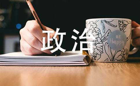 七年级上册思想品德作业本p23,241~8题的题目是什么?请快点,奖励财富的!