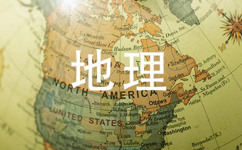 """阅读以下材料,回答问题。中国人口味之杂,堪称世界之冠,但也有一定的规律可循。有人说""""南甜北咸,东酸西辣"""",在一定程度上反映了我国饮食文"""