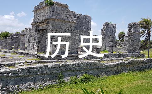 【一个关于历史的问题.快~~~鲁肃.樊哙.狄青.萧何.他们四个各是哪个朝代的?】