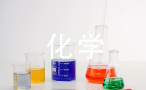 如何判断离子半径?与原子半径判法同?如R(Na+)小于R(N3-)