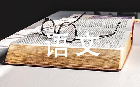 """语文文言文.——""""关中阻山河,四塞""""中的""""关河""""一词何意?"""