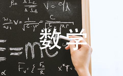 离散数学构造性二难的证明