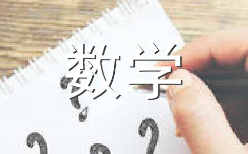 """数学中""""交换律"""",""""结合律"""",""""分配律"""",""""对偶律""""怎么理解,最好通俗易懂点的"""