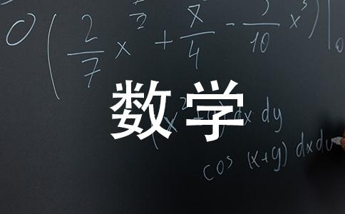【我在数学全书上看到,设f(x)的某邻域内有定义,在x=x.的某去心邻域内可导,加上f(x)在x=x.这一点连续这个条件,为什么能推出下面这个结论:若limf'(x)=Ax趋向于x.,则f'(x)存在且等于A】