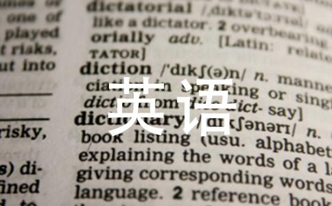 翻译成中文