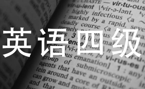英语学习选新东方课程哪个课程?英语菜四级考试370语音可以无语法知识无单词量新东方的教程当中选择4+1美语思维还是新概念第2册?或者先学哪个?个人对美语思维当中语音部分的讲解很