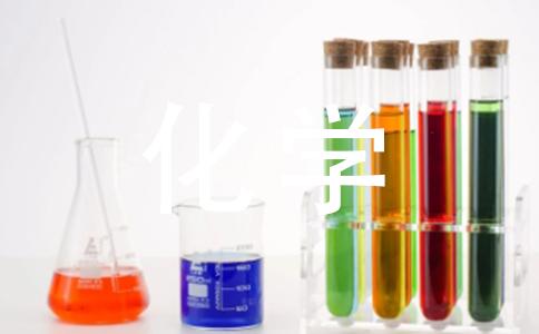 化学科学TDI化学物品中的TDI中文叫什么啊?