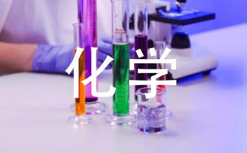 在化学学科中,经常使用下列物理量,其中跟阿伏加德罗常数(NA)均无关的组合是()①摩尔质量(M)②相对原子质量(Mr)③物质的量(n)④原子半径(r)⑤溶质的质量分数(W)