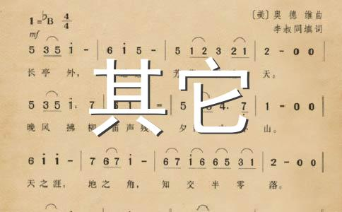 【许地组词100个yueduoyuehao少多东组词】