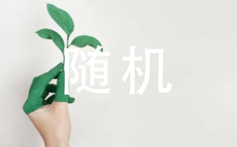 zhalongnaturereserveis210.000hectareinarea【同义句】zhalongnaturereserveis[][][][]morethan210,000hectares